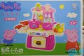 A judge ordered a toy company to stop making Taobao Peppa Pig kitchen sets and to compensate the character's creators. Photo: Handout