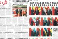 The official People's Daily set the tone for much of the coverage. Photo: SCMP