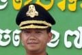 Hun Manet, the son of Cambodia's Prime Minister Hun Sen. Photo: Handout