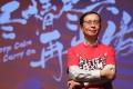 Daniel Zhang, chief executive officer of Alibaba. Photo: Alibaba Group