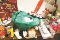 The flat's owner posted pictures of the mess on Weibo. Photo: Weibo