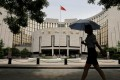 Some analysts are expecting the People's Bank of China cut banks' reserve requirement again at the beginning of October to give more support for small businesses. Photo: Reuters