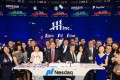 Chinese online chemist 111 Inc made its Nasdaq debut on Sep 13. Photo: Handout