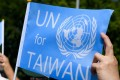 Taiwan has been trying for readmission to the United Nations since 1993 but has recently changed tactics with the launch of a charm offensive by officials and a letter-writing campaign to the world's media. Photo: AFP