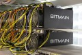 Bitmain Technologies, the world's biggest supplier of cryptocurrency mining equipment, is expected to post another quarterly loss amid the continued slump in the digital currency market. Photo: Reuters