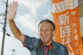 Denny Tamaki, who won the Okinawa gubernatorial election with his anti-US base policy pledge, waves to his supporters. Photo: Kyodo