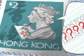 Unlike many countries and cities worldwide, Hong Kong has no postcode.