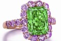 The Aurora Green was bought in 2016 by Chow Tai Fook Jewellery for US$16.8 million, which was the most ever paid for a green diamond.
