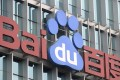 The logo of Baidu is displayed at its headquarters in Beijing. Baidu, China's largest internet search service, has led a new round of investment in NetEase Cloud Music. Photo: Agence France-Presse