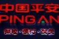Ping An started developing Ping An Cloud in 2013 to power its own technology ambitions. Photo: Reuters