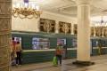 Avtovo, one of St Petersburg's many ornately designed metro stations. Picture: Alamy