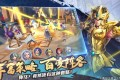 "Tencent's new anime-themed title ""Saint Seiya"" is among the top-grossing mobile games in China in the third quarter. Photo: Handout"