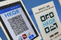 A QR code is displayed at the HKMA faster payment ceremony to promote the launch of the Faster Payment System on September 28. Photo; K.Y. Cheng