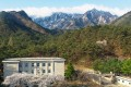 The South Korean developed resort complex in the Kumgang Mountains of North Korea, Photo: Alamy