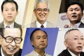 (Clockwise from top left) Japanese billionaires Masahiro Miki, Keiichiro Takahara, Hiroshi Mikitani, Tadashi Yanai, Masayoshi Son andMasatoshi Ito.