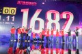 Staff pose for photos in front of a screen at a gala event in Shanghai showing total sales of over 168 billion yuan on Singles' Day 2017. Photo: AFP