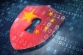 Public security vice-minister Lin Rui is expected to head up Chinese President Xi Jinping's campaign to clean up cyberspace. Photo: Shutterstock