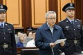 The former chief prosecutor of Shanghai Chen Xu was jailed for life in October. Photo: Xinhua