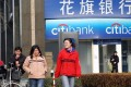A Citibank branch in Beijing on December 6, 2002. Photo: Bloomberg.