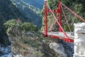 Cimu bridge on Taroko Gorge shows the area's ancient beauty. Photo: Alamy