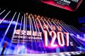 Alibaba's Singles' Day 24-hour shopping event, also known as Double 11.