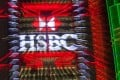 HSBC said on Friday that it is in exclusive discussions with China Investment Corporation and Charterhouse Capital Partners to create a fund to invest in high-quality and growing UK companies with development opportunities in China. Photo: EPA