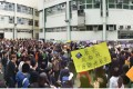 Hundreds joined the protest outside the Shine Skills Centre in Kwun Tong. Photo: Facebook