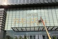 """Not great after all: workers remove signs that read """"Dolce & Gabbana The Great Show"""" at the Shanghai Expo Centre after the luxury brand's fashion show this week was cancelled. Photo: Kang Yuzhan/CNS/Reuters"""