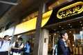Cafe de Coral is Hong Kong's largest fast food chain with 463 outlets. Photo: Nora Tam
