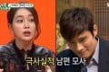 Actress Lee Min-jung (left) talked about being married to actor Lee Byung-hun (right) while hosting Sunday's South Korean television variety show, 'My Little Old Boy'. Photo: SBS