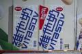 Beverage giant Vitasoy owns Vitasoy milk and Vita Lemon Tea among other brands. Photo: Winson Wong