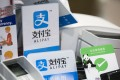 Signs for Alipay and Tencent's WeChat Pay at a Takeya Co. Ueno Select shop in Tokyo, Japan, on Saturday, December, 2017. Photo: Bloomberg