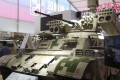 The QN-506, China's answer to Russia's Terminator, on show in Zhuhai in November. Photo: Army Recognition