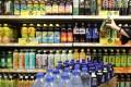 Plastic drink bottles at a supermarket in Sheung Wan. Photo: Sam Tsang