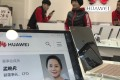A profile of Huawei's chief financial officer Meng Wanzhou is displayed on computer at a Huawei store in Beijing on Dec. 6, 2018. Photo: AP