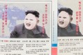 The Kim Jong-un face masks appear in the South Korean press.