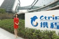 Jane Sun, chief executive of Ctrip, outside the company's headquarters in Shanghai, China.
