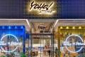 The Yoho! store in Nanjing, China.