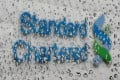 Standard Chartered has been streamlining the group's private equity business since 2016. Photo: Reuters