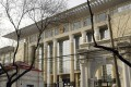The Supreme People's Court is responsible for approving China's death sentences. Photo: AFP