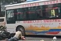 At least five people were killed on Tuesday when a bus ploughed into pedestrians and other road users in a southeast China city after a knife-wielding man attacked its driver. Photo: Sina.com.cn