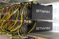 Bitcoin mining computers are pictured in Bitmain's mining farm near Keflavik in Iceland on June 4, 2016. Photo: Reuters