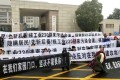 Dozens of residents in Changsha protest against the plans. Photo: Weibo