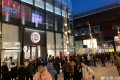 People queuing up at the Canada Goose flagship shop in the trendy Sanlitun neighbourhood of Beijing. Photo: WEIBO.