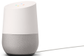 A word that SCMP gadget writer Paul Mah used to test Google Home set off a heated debate as to whether its origins was Singaporean English or Malay.