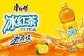 Master Kong's iced tea. The company enjoyed 48 per cent market share of the ready-to-drink tea sector in China as of the third quarter last year. Photo: Handout