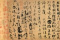The work by Yan Zhenqing was written 1,200 years ago during the Tang dynasty. Photo: Alamy