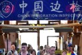 Russian tourists arrive at an immigration inspection checkpoint at the airport in Sanya, Hainan province, June 1, 2018. The island wants to become a tech hub too. Photo: Xinhua