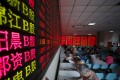 The Technology Innovation Board has been eagerly anticipated ahead of its touted debut at the Shanghai Stock Exchange in the first half of this year. Photo: Reuters