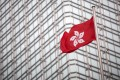The Hong Kong flag flies in Central. Photo: AFP